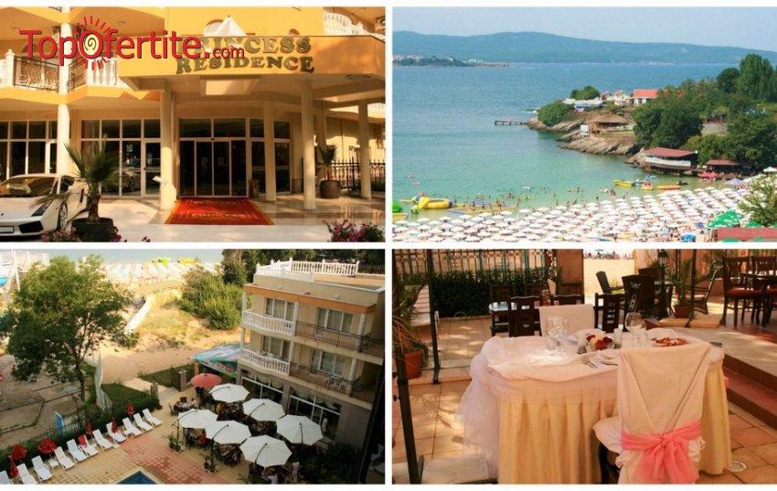 Хотел Принцес Резиденс, Китен! Нощувка със закуска + басейн, чадър, шезлонг  и опция за вечеря на цени от 27 лв. на човек