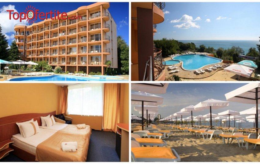 Last Minute! Хотел Бона Вита, Златни пясъци през Септември! Нощувка на база All inclusive + басейн, лифт до частен плаж, чадър и шезлонг на плажа и басейна на цени от 39,90 лв. на човек и Дете до 12г. Безплатно