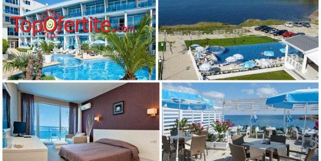 Хотел Ескада Бийч, Ахтопол от 16.09 - 24.09! Нощувка + закуска, 2 външни басейна, чадър и шезлонг на цени от 35 лв. на човек