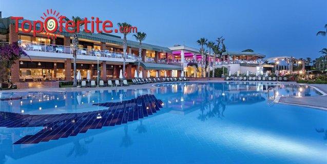 Maritim Pine Beach Resort 5 *, Белек, Турция! 4 или 7 нощувки на база Ultra All Inclusive + самолет, летищни такси, трансфер на цени от 997 лв на човек