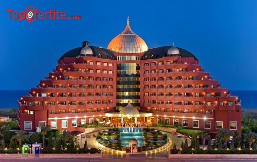 Delphin Palace 5*, Анталия, Турция за Нова година! 4 нощувки на база ULTRA All Inclusive + Новогодишна вечеря, СПА център, самолет, летищни такси, трансфер само за 933.50 лв на човек