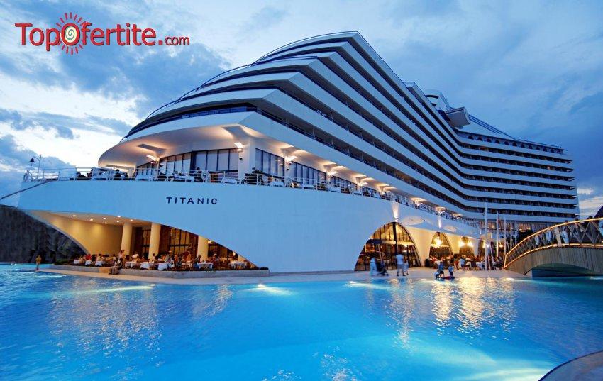 Titanic Beach Lara 5*, Анталия, Турция за Нова година! 4 нощувки на база All Inclusive + Новогодишна вечеря, СПА център, самолет, летищни такси, трансфер само за 954.80 лв на човек