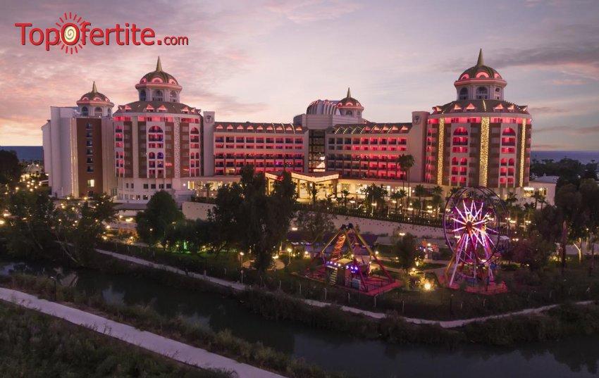 Delphin Be Grand Resort 5 *, Анталия, Турция за Нова година! 4 нощувки на база Ultra All Inclusive + Новогодишна вечеря, СПА център самолет, летищни такси, трансфер само за 935.50 лв на човек