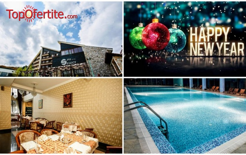 ЕКСКЛУЗИВНО - СПА хотел Селект 4*, Велинград за Нова година! 4 нощувки на цената на 3 + закуски, обеди, вечери, Празнична новогодишна вечеря с DJ, гост изпълнител, илюзионист, томбола с награди и Уелнес пакет само за 440 лв на човек