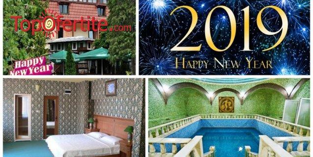 ЕКСКЛУЗИВНО Хотел РИМ, Велинград за Нова година! 3 или 4 нощувки + закуски, вечери, празнична Новогодишна вечеря и Уелнес пакет на цени от 259 лв на човек