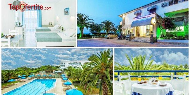 Last Minute!! хотел Port Marina 3*, Касандра, Пефкохори, Гърция! Нощувка на база закуска и вечеря + ползване на басейн и Безплатно дете до 13.99 г. на цени от 41.50 лв. на човек