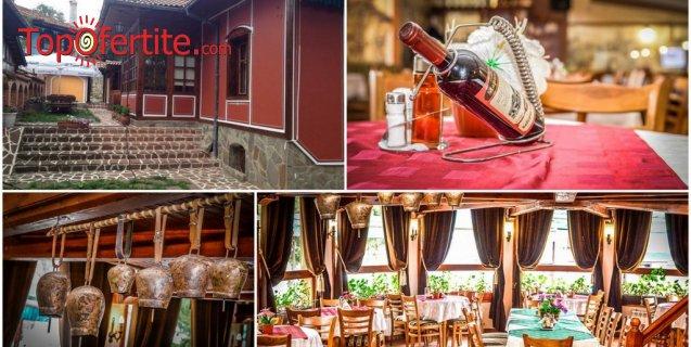 Комплекс Галерия, Копривщица! Нощувка + закуска с опция за обяд и вечеря на цени от 24, 45 лв на човек
