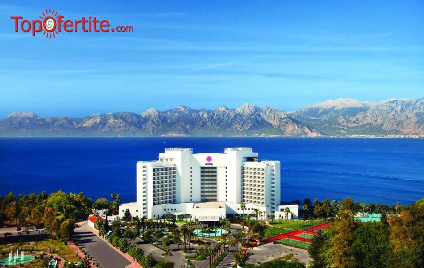 Akra Hotel 5*, Анталия, Турция за Нова година! 4 нощувки с включена закуска и вечеря + СПА център, самолет, летищни такси, трансфер и възможност за Новогодишна вечеря само за 811.50 лв на човек