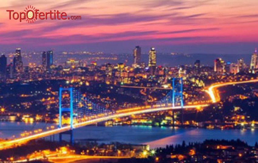 Ранни записвания за Нова година в Истанбул! 5 дневна екскурзия + 3 нощувки в хотел Bekdas De lux 4*, 3 закуски, транспорт с лицензиран автобус и възможност за новогодишна Гала вечеря и класически тур на исторически забележителности само за 220 лв на човек