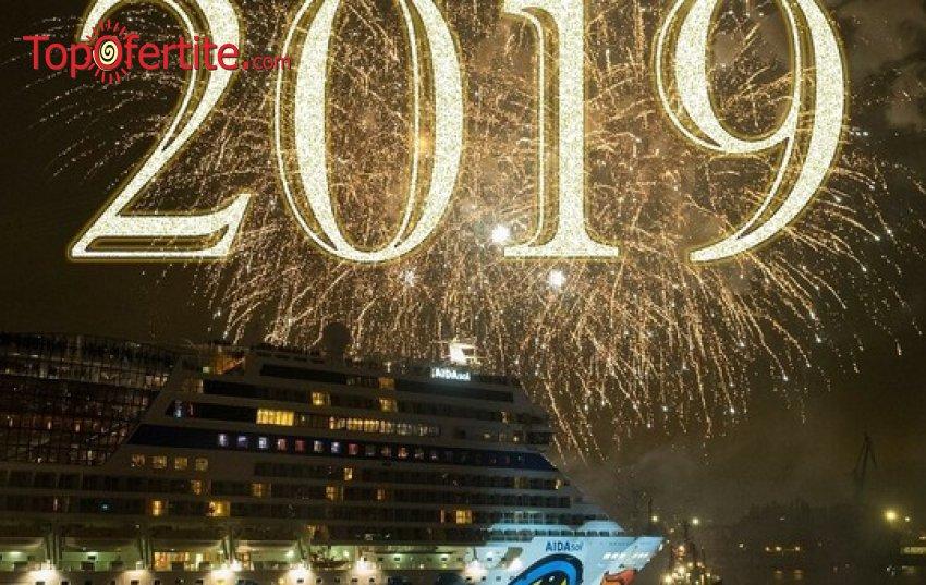 Ранни записвания за Нова година в Истанбул! 4-дневна екскурзия с нощен преход + 2 нощувки в хотел 3*, 2 закуски, водач от фирмата, престой в Одрин, транспорт с лицензиран автобус + възможност за Гала вечеря на яхта по Босфора само за 124 лв на човек