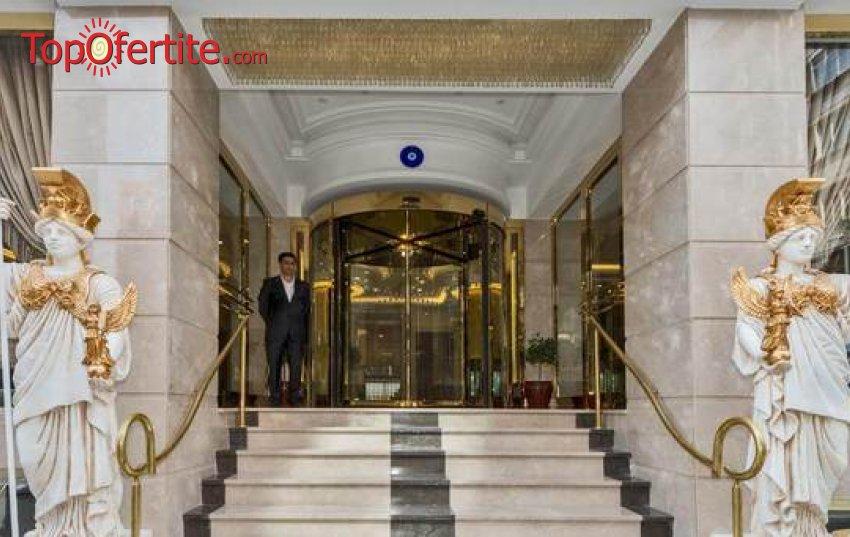Ранни записвания за 4-дневна Новогодишна екскурзия до Истанбул! 3 нощувки в хотел Glorious 4* + 3 закуски, престой в Одрин, транспорт с лицензиран автобус и възможност за Гала вечеря на яхта по Босфора само за 180 лв на човек