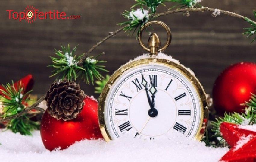 Ранни записвания за 4-дневна екскурзия за Нова година в Гърция! 3 нощувки + 3 закуски, 2 вечери, транспорт с лицензиран автобус, водач и опция за новогодишна Гала вечеря само за 207,50 лв