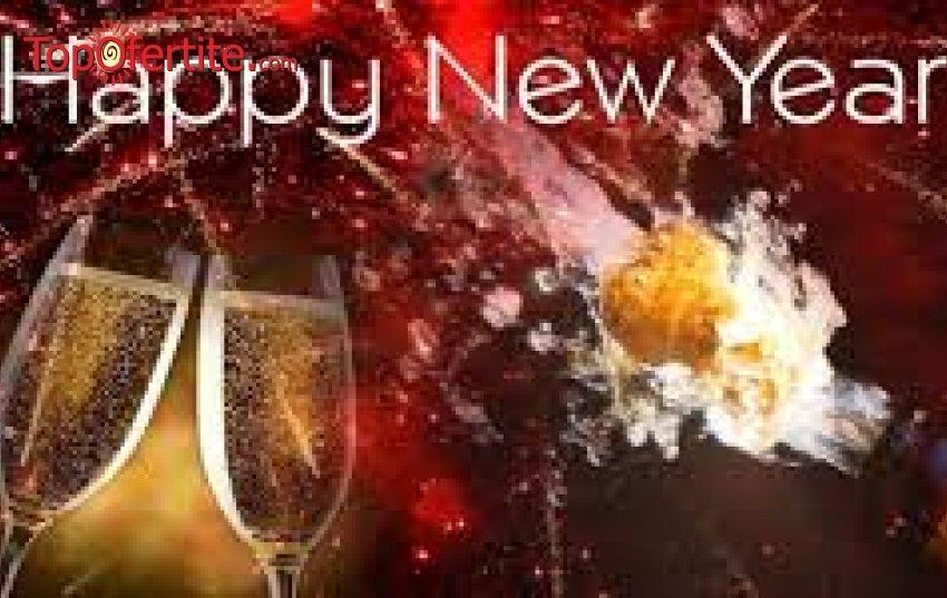 Посрещане на Нова година в Пирот! Новогодишна вечеря с богато меню + жива музика, водач и неограничена консумация на алкохолни и безалкохолни напитки само за 129 лв на човек
