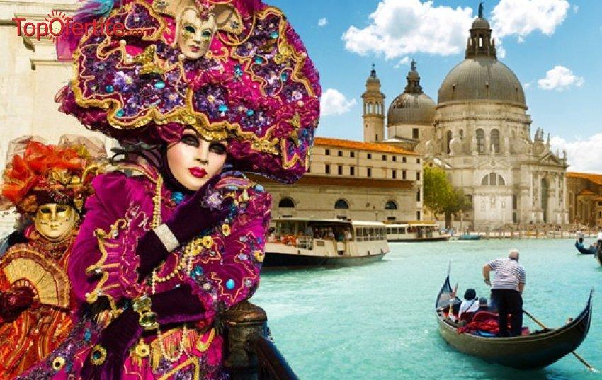 """5-дневена екскурзия за карнавала """"Полетът на ангела"""" във Венеция + 3 нощувки, 3 закуски, транспорт с лицензиран автобус и водач само за 195 лв."""