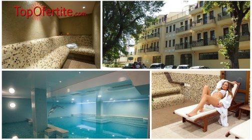 Хотел Си комфорт, Хисаря! 2, 3, 4 или 5 нощувки в студио или апартамент + закуски, мин. басейн и СПА от 85 лв на човек