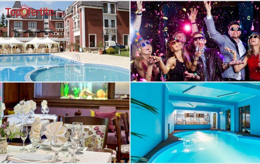 Хотел Шато Монтан, Троян за 8-ми Декември! 2 нощувки + 2 закуски, 1 вечеря и 1 специална празнична вечеря, DJ парти програма, вътрешен топъл басейн и сауна само за 129 лв. на човек