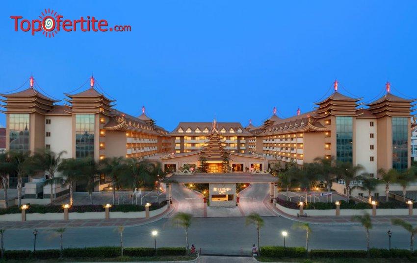 Royal Dragon Hotel 5*, Сиде, Турция за Нова година! 4 нощувки на база Ultra All Inclusive + Новогодишна вечеря, СПА център, самолет, летищни такси, трансфер само за 931 лв на човек