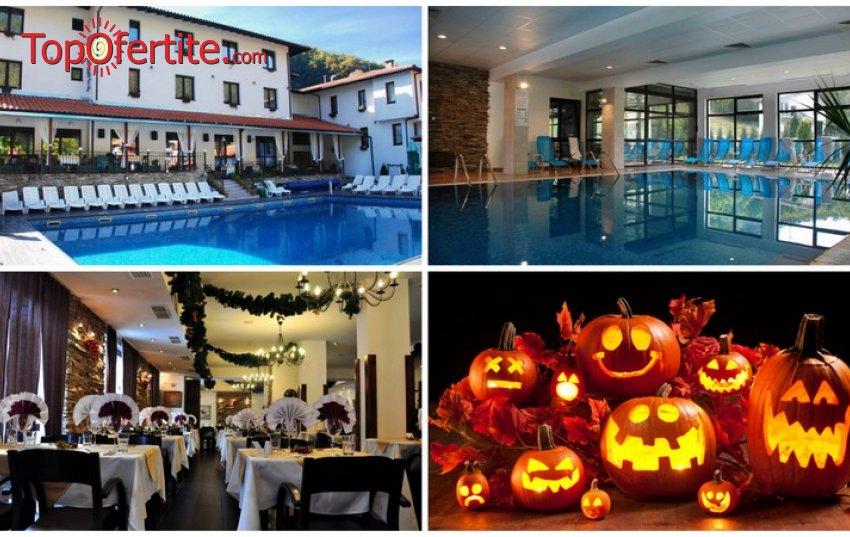 Хотел Фея, село Чифлик за Хелоуин! 3 нощувки + закуски, вечери, вътрешен минерален басейн с топла вода, СПА пакет на цени от 187,50 лв. на човек