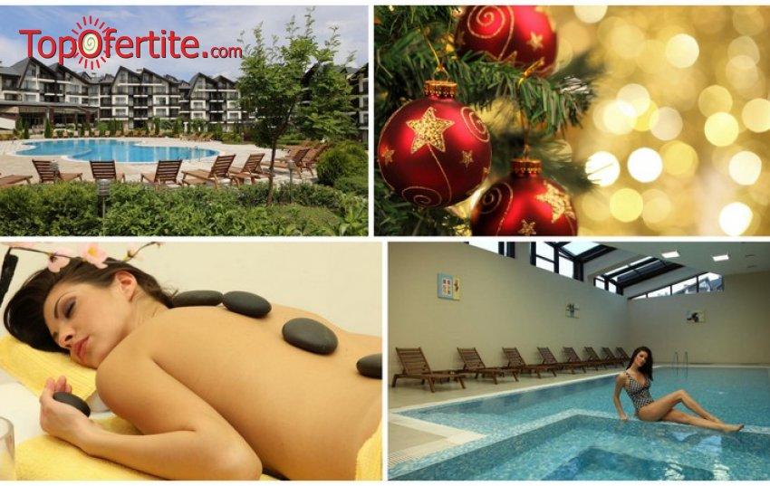 Хотел Аспен Ризорт Голф и СПА, Банско за Коледа! 2, 3, или 4 нощувки + закуски, вечери, празнични вечери за Бъдни вечер и Коледа, закрит басейн и сауна парк на цени от 135 лв на човек