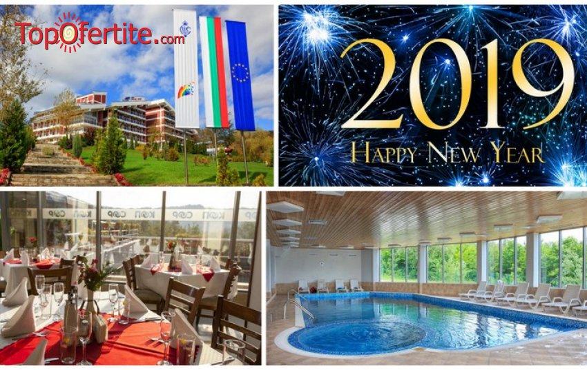 Хотел Релакс КООП, с. Вонеща вода за Нова година! 3 или 4 нощувки + закуски, вечери, Празнична новогодишна вечеря с DJ и Релакс пакет на цени от 363 лв. на човек