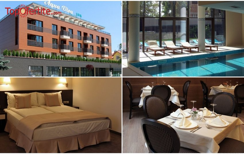 Хотел Аква Вива СПА 4*, Велинград! 7 нощувки + закуски, вечери, чаша вино и Уелнес пакет за 350 лв на човек