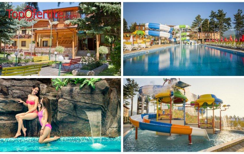 СПА хотел Елбрус 3*, Велинград! Нощувка в апартамент + закуска, вечеря, 3 басейна с лечебна минерална вода, шезлонг, чадър и Уелнес пакет на цени от 60 лв. на човек