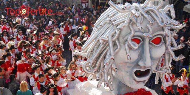 1-дневена екскурзия за Карнавала в Ксанти с бонус посещение на Филипи само за 33 лв.