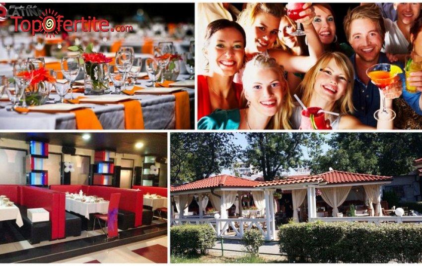 Куверт за Студентски празник в Ресторант Слатина + DJ и оркестър само за 29,90 лв