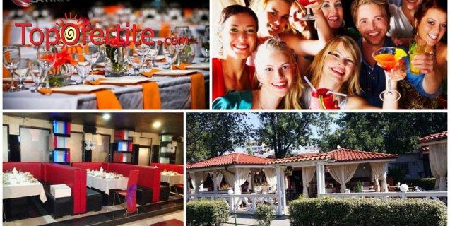 Куверт за Студентски празник в Ресторант Слатина + DJ и оркестър само за 29, 90 лв