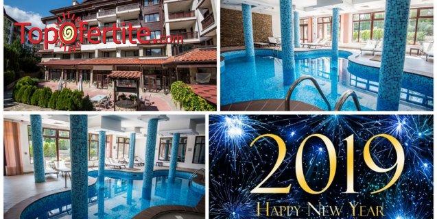 Апарт хотел Орбилукс 4*, Банско за Нова година! 3, 4 или 5 нощувки + закуски, вечери, празнична Новогодишна вечеря и Уелнес пакет на цени от 390 лв. на човек