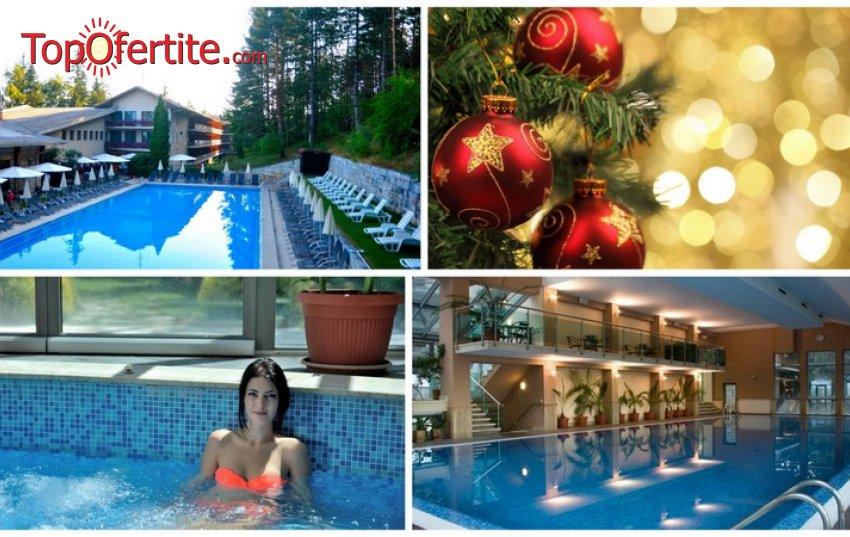 Хотел Велина 4*, Велинград за Коледа! 3 нощувки + закуски, Постна празнична вечеря за Бъдни вечер, Празнична вечеря за Коледа, 2 минерални басейна и СПА пакет на цени от 249 лв. на човек