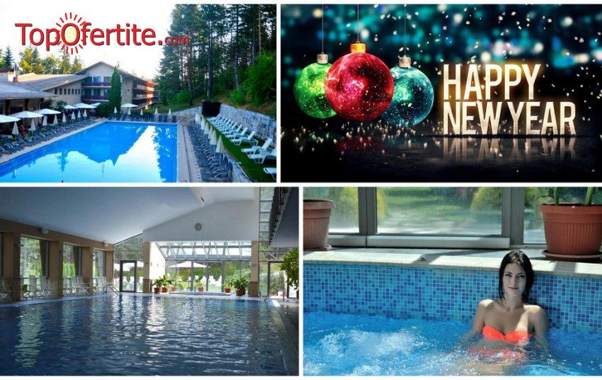 Хотел Велина 4*, Велинград за Нова Година! 3 нощувки + закуски, Празнична Новогодишна вечеря 2 минерални басейна и СПА пакет на цени от 442 лв. на човек