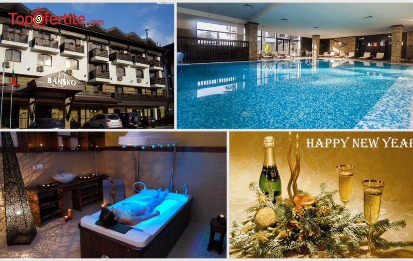 Хотел Банско СПА и Холидейз 4* за Нова Година! 3 нощувки + 3 закуски, 2 нормални вечери, Новогодишна Гала вечеря и Уелнес пакет само за 483 лв. на човек