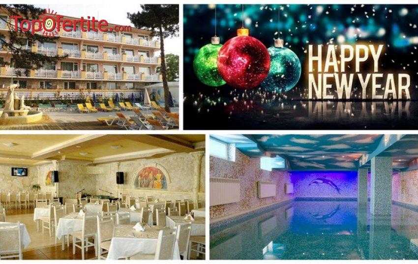 Балнео хотел Аура, Велинград за Нова година! 3 или 4 нощувки + закуски, вечери, Празнична новогодишна вечеря с програма и СПА пакет на цени от 388,50 лв. на човек