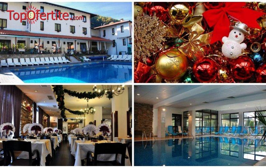 Хотел Фея, село Чифлик за Коледа! 3 или 4 нощувки + закуски, вечери, празнична вечеря с DJ, вътрешен минерален басейн с топла вода и СПА пакет на цени от 217,50 лв. на човек
