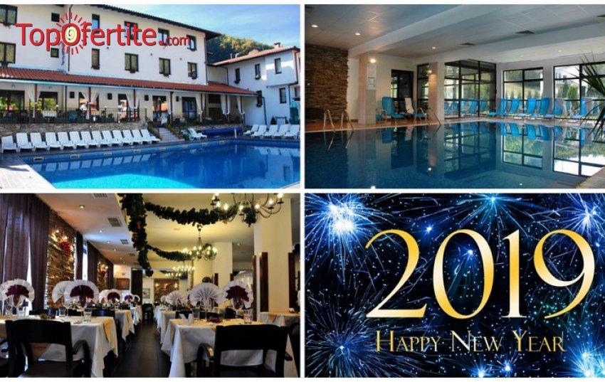 Хотел Фея, село Чифлик за Нова Година! 3 или 4 нощувки + закуски, вечери, Празнична Новогодишна вечеря, Новогодишен брънч, вътрешен минерален басейн с топла вода и СПА пакет на цени от 400 лв. на човек