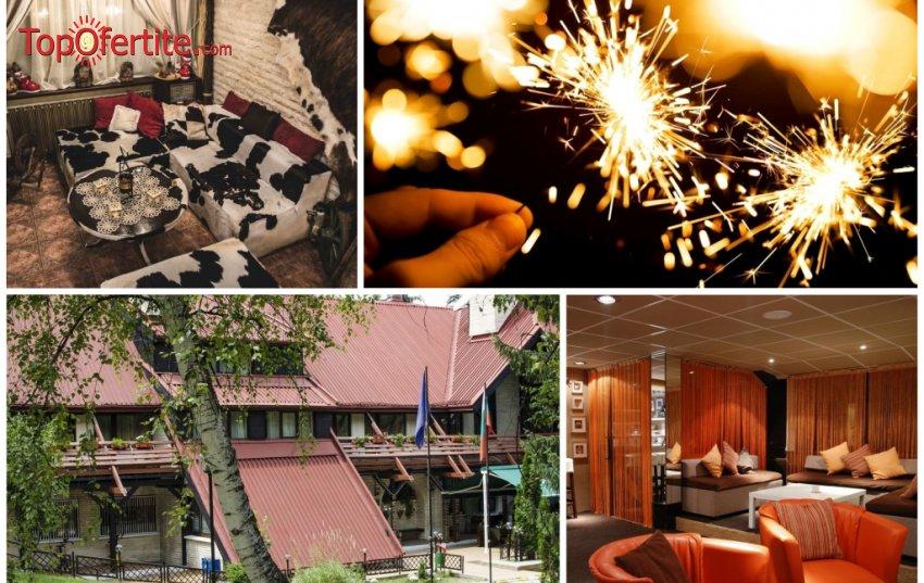 Хотел Бреза, Боровец за Нова година! 3 нощувки + закуски, вечери и Новогодишна вечеря с опция за неограничена консумация на алкохол и безалкохолни напитки на цени от 440 лв. на човек