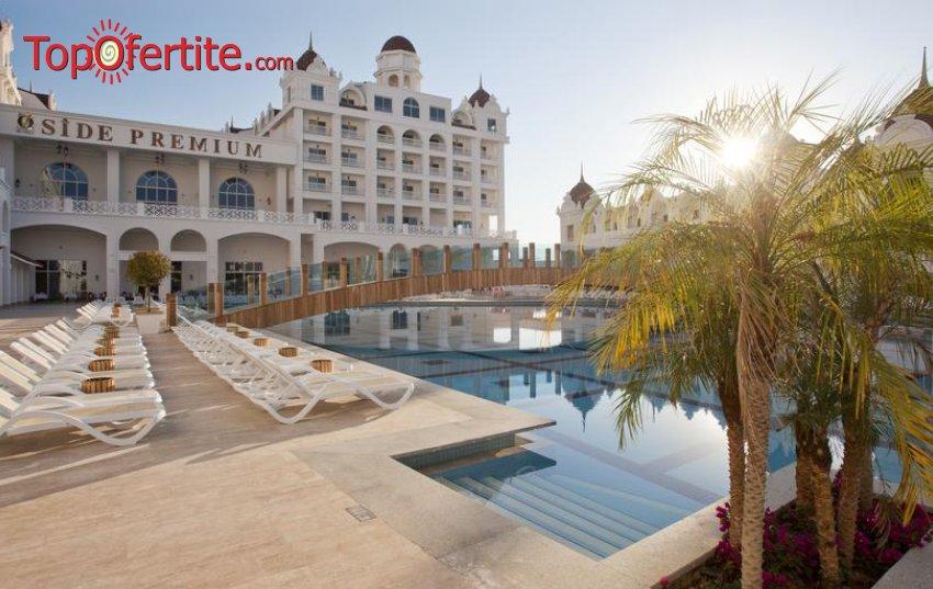 Oz Hotels Side Premium 5*, Сиде, Турция за Нова година! 4 нощувки на база All Inclusive + Новогодишна вечеря, СПА център, самолет, летищни такси, трансфер само за 662.50 лв на човек