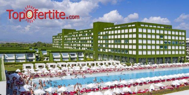Adam & Eve Hotel 5 *, Белек, Турция за Нова година! 4 нощувки на база Ultra All Inclusive + Новогодишна вечеря, СПА център, самолет, летищни такси, трансфер на цени от 1327.60 лв на човек