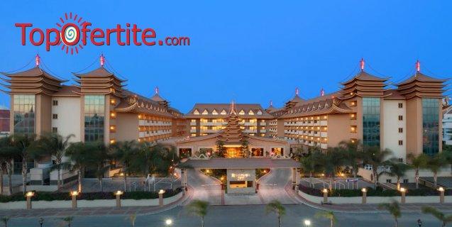 Royal Dragon Hotel 5*, Сиде, Турция за Нова година! 4 нощувки на база Ultra All Inclusive + Новогодишна вечеря, СПА център, самолет, летищни такси, трансфер на цени от 921 лв на човек