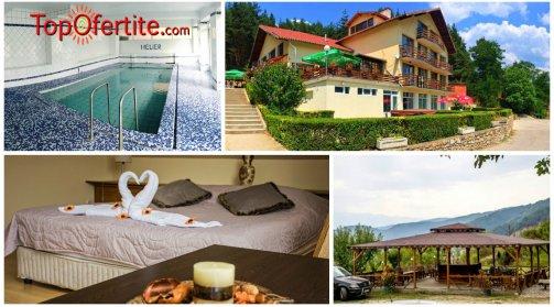 Хотел Хелиер 3*, Якоруда ! Нощувка + закуска или закуска и вечеря, ползване на СПА и минерален басейн 42° C на цени от 23 лв на човек