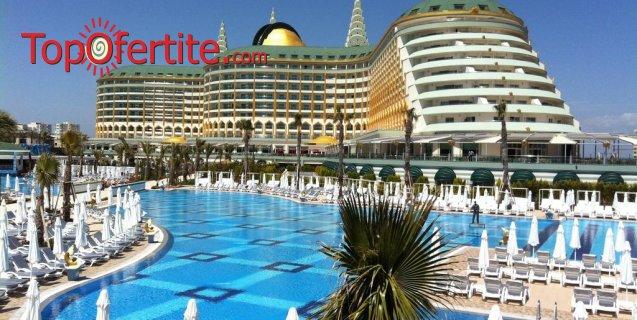 Delphin Imperial 5*, Анталия, Турция за Нова година! 4 нощувки на база Ultra All Inclusive + Новогодишна вечеря, СПА център, самолет, летищни такси, трансфер на цени от 974 лв на човек