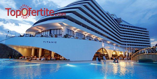 Titanic Beach Lara 5*, Анталия, Турция за Нова година! 4 нощувки на база All Inclusive + Новогодишна вечеря, СПА център, самолет, летищни такси, трансфер на цени от 945.30 лв на човек