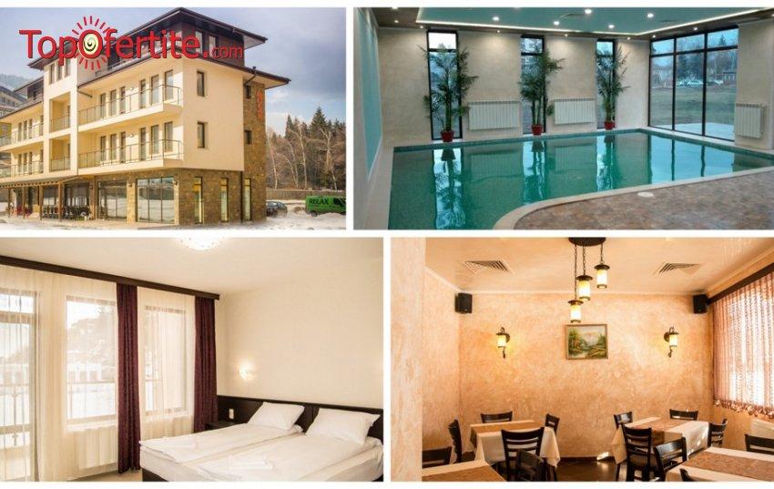 Хотел Релакс, Велинград! Нощувка + закуска, вечеря, закрит минерален басейн и СПА пакет само за 42,50 лв на човек