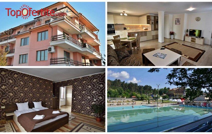 Реновираните Хотелски апартаменти Панорама, Велинград на 5 мин. от Централнен минерален плаж! Нощувка в оборудван апартамент + интернет и паркинг на цени от 20 лв. на човек