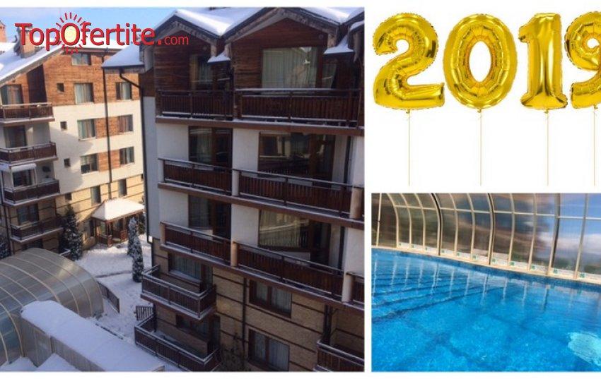 Хотел Четирилистна Детелина, Банско за Нова Година! 2 или 3 нощувки + закуски, празнична вечеря с DJ парти, басейн, сауна, парна баня, джакузи и паркинг на цени от 260 лв на човек