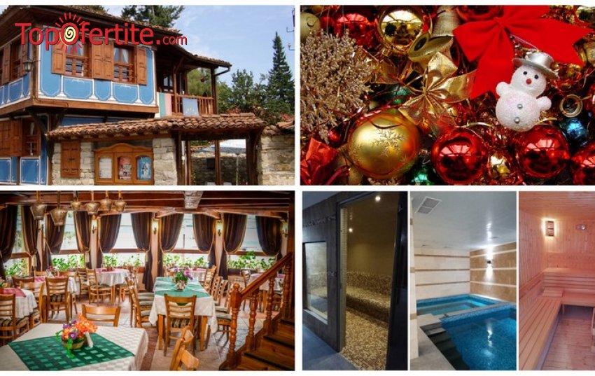 Комплекс Галерия, Копривщица за Коледа! 3 или 4 нощувки + закуски, вечери, басейн, сауна и парна баня на цени от 185 лв на човек
