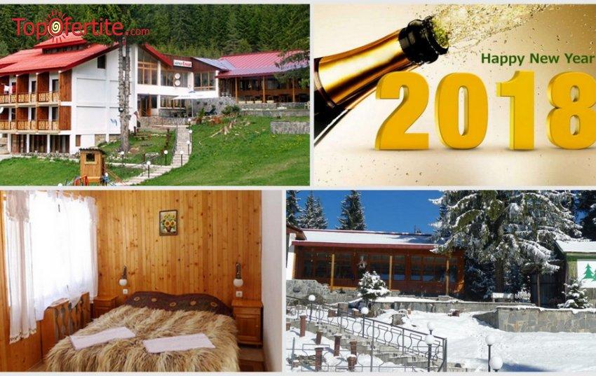 Хотел Елица, Пампорово за Нова Година! 3 нощувки + закуски, Новогодишна вечеря, джакузи, Уелнес пакет и безплатен транспорт до Ски пистата за 279,90 лв. на човек