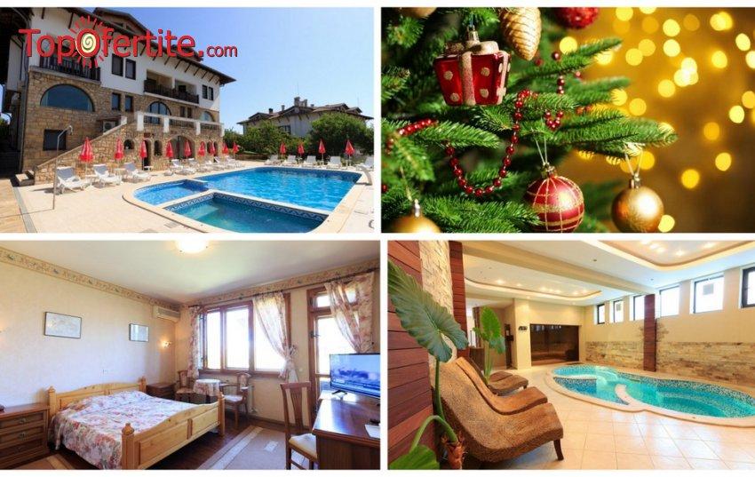 Комплекс Винпалас, Арбанаси за Коледа! 2 или 3 нощувки + закуски, празнични вечери, музика на живо, учстие на Дядо Коледа, външен и вътрешен топъл релакс басейн на цени от 117 лв. на човек