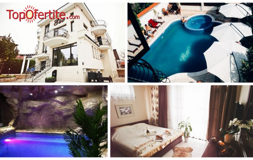 Къща за гости ЕГО, с.Минерални бани! Промо Делник! 1 нощувка + вътрешен минерален терма басейн, джакузи и СПА пакет само за 30 лв. на човек